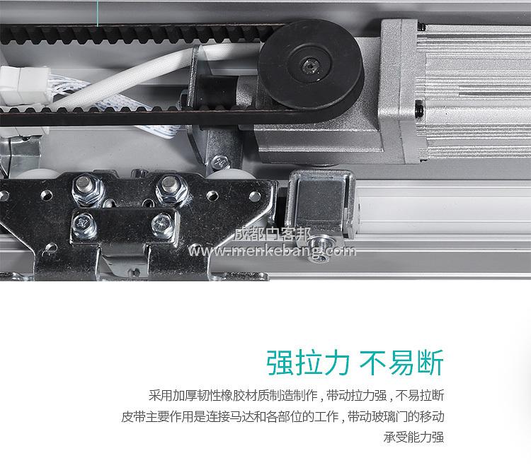 自动门皮带安装,自动门皮带安装示范图