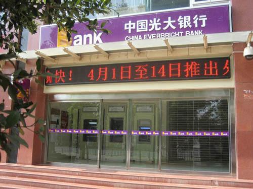 成都银行感应门厂家,成都银行自动门安装